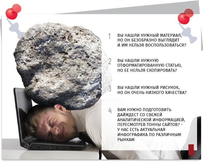 Info-magazin.ru 3 года