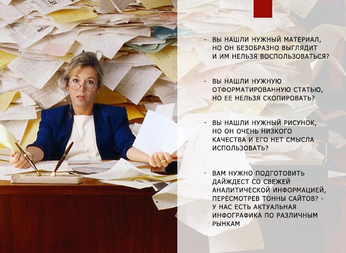 Info-magazin.ru 2 года